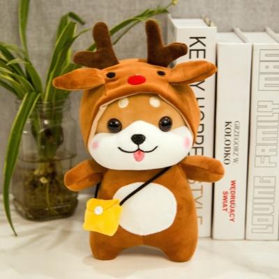 Kawaii Cute Shiba Inu Crocodile Pig Plush Stuffed Toys