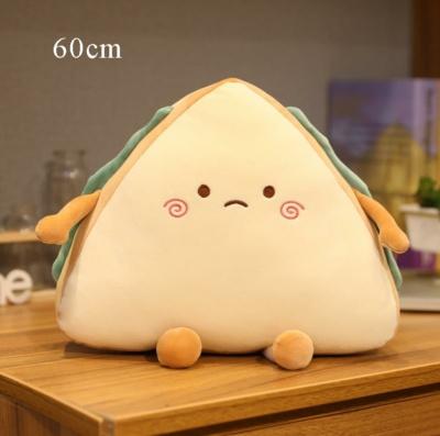 Kawaii Cake Plush Toys Cute Stuffed Soft Food Pillow