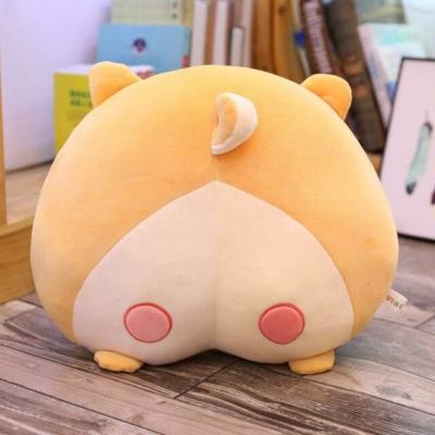Kawaii Plushies Animal Butt Pillow Cute Stuffed Animals
