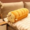 Golden Loaf