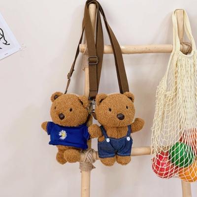 Kawaii Brown Bear Bag Cute Mini Teddy Backpack