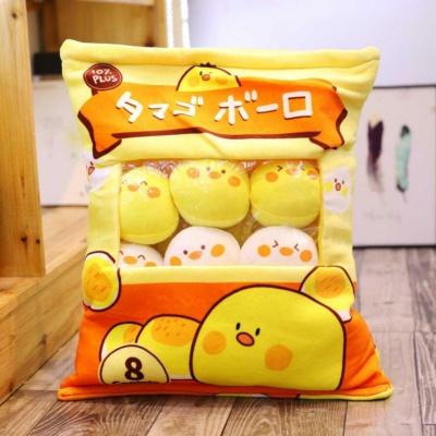 Kawaii Plushies Candy Bags Cute Stuffed Animals