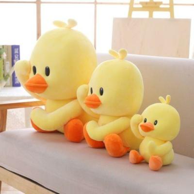 Kawaii Plushies Dancing Yellow Duck Cute Stuffed Animals