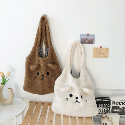 Kawaii Dog Backpack Fluffy Pup Tote White Brown Bag