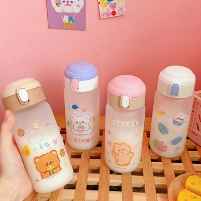 Kawaii Mug Frosted Pals Water Bottle Cute Cup