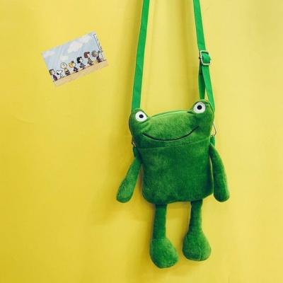 Kawaii Happy Frog Backpack Cute Bag