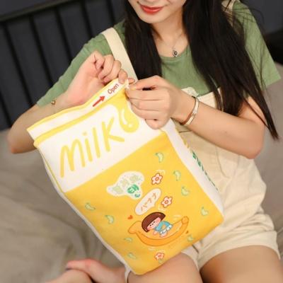 Kawaii Plushies Milk Carton Plush Cute Stuffed Animals