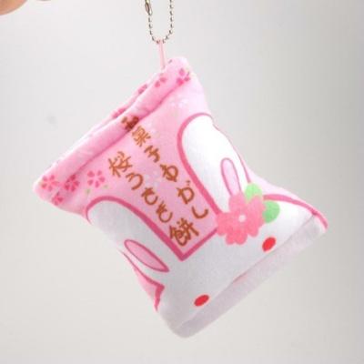 Kawaii Pudding Keychain Candy Bags Food Charm