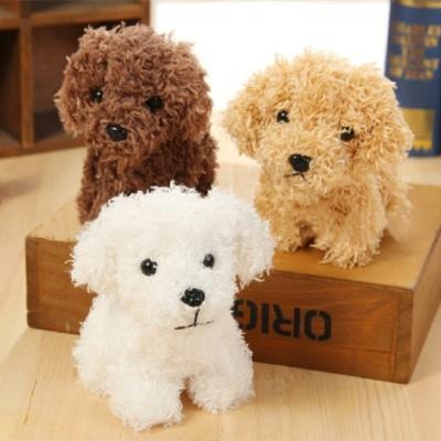 Kawaii Dog Squad Squishy Keychain Charm