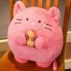 Puffy Pink