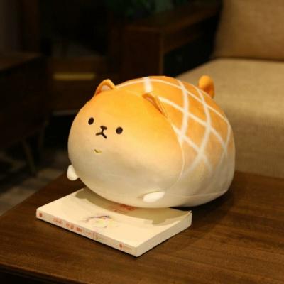 Kawaii Plushies Shiba Inu Pineapple Bun   NEW Cute Stuffed Animals