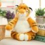 Tiger (Brown)