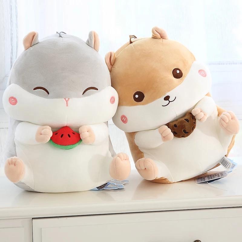 Kawaii Cute Hamster Plush
