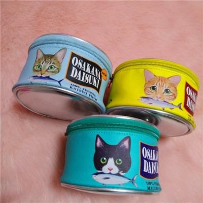 Kawaii Canned Fish Makeup Bag