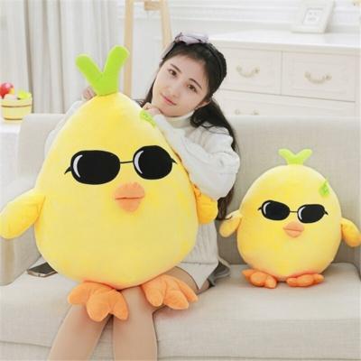 Kawaii Chicken Plush Soft Yellow Chick Stuffed Animal