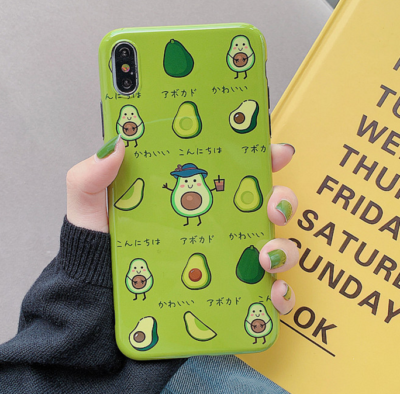 Avocado Phone Case For Iphone 6/6s/6p/7/8/7/8plus/X/XS/XR/XSmax