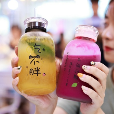 Kawaii Frosted Glass Water Bottle