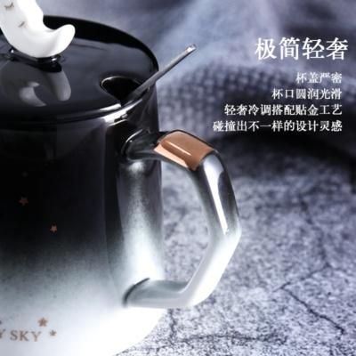 Kawaii Moon Mug With Lid