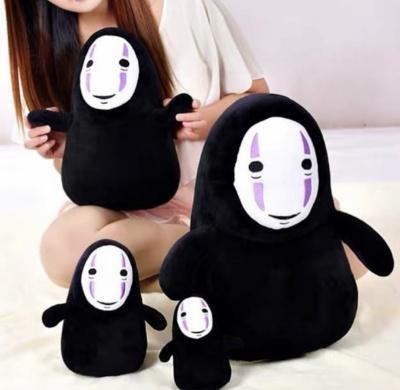 Kawaii Cute No Face Plush