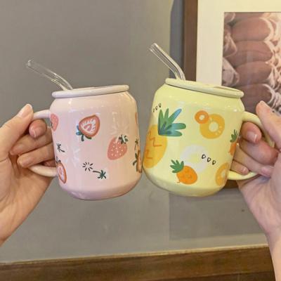 Kawaii Fruit Illustration Cup With Lid