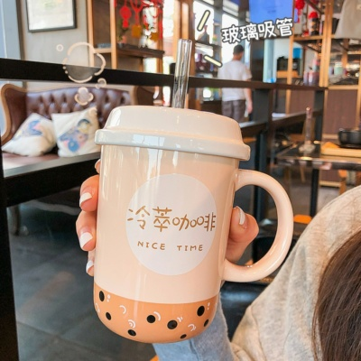 Kawaii Bubble Tea Cup With Lid and Straw