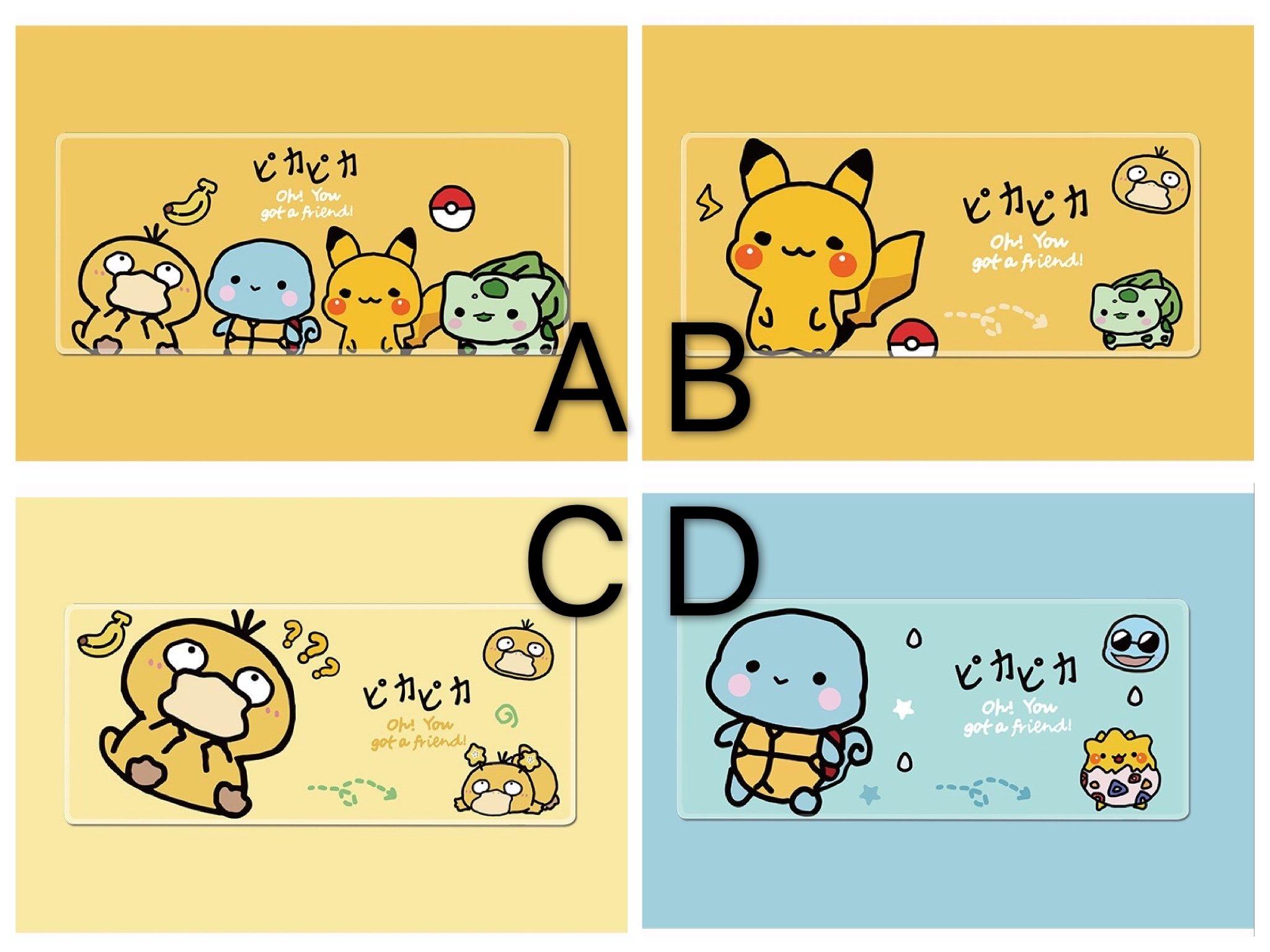 Kawaii Cute Pokemon Mouse Pad