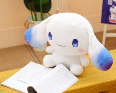 Cute Bunny Plush