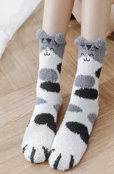 Kawaii Cat Paw Socks Brown/Gray