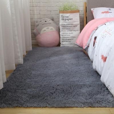 Kawaii Pink Purple Soft Bedside Carpet