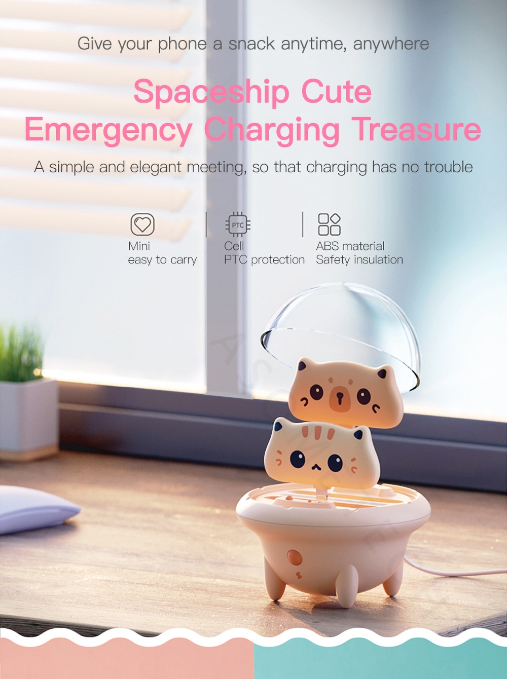 Kitty Cat In UFO Portable Power Bank 800mAh with Mini LED Night