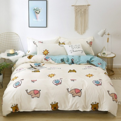 Kawaii Bedding Cute Elephant White Bedsheet 3 PCS Set