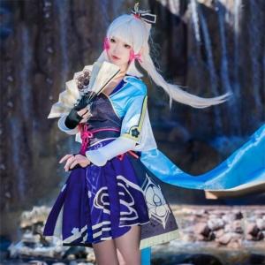 Kawaii Genshin Impact Ayaka Cosplay Costume