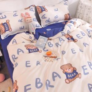 Kawaii Animal Bear Print 3/4 PCS Bedding Set