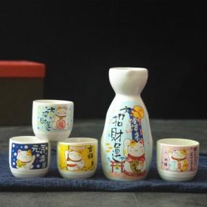 Kawaii Japanese Lucky Cat Ceramic Sake Set