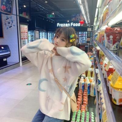 Kawaii Pastel Moon Star Oversized Loose Sweater