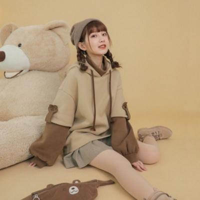 Kawaii Brown Bear Bag Hoodie