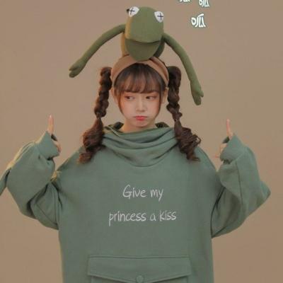 Kawaii Frog Give My Princess A Kiss Hoodie