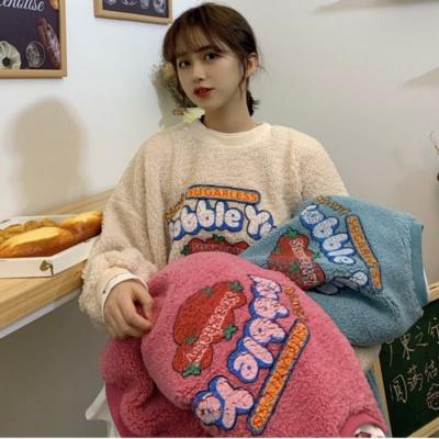 Kawaii Bubble Yum Fluffy Sweater