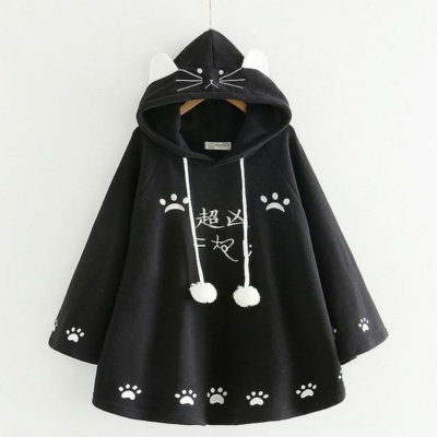 Kawaii Kitty Ears Black/Gray Hoodie