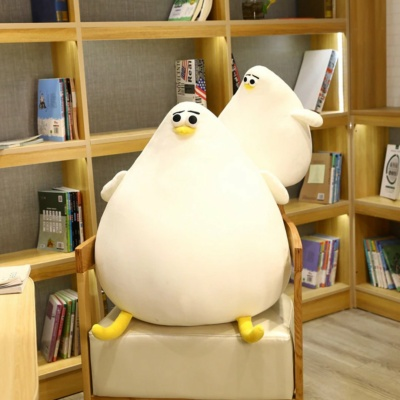 Kawaii Fred The Puffy Seagull