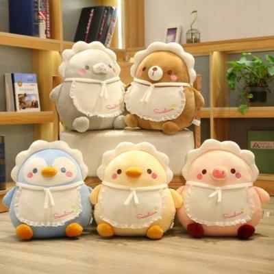 Kawaii Animals Sunshine Babies Plush